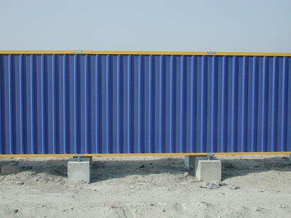 corrugated fencing
